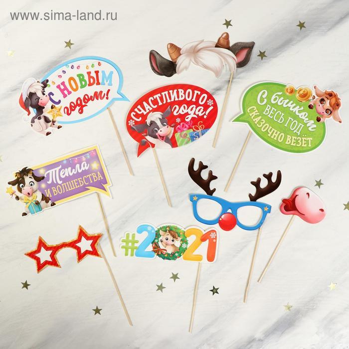 "Set of vocabulatory ""happy new year"", 9 items.,, 20 x 37 cm"