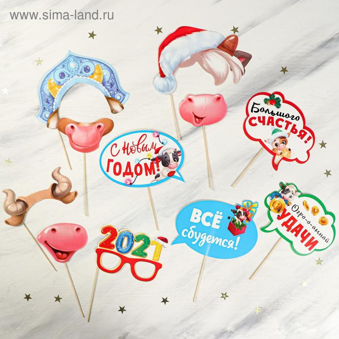 "Set of vocabulatory ""New year - bright note"", 11 items., 20 x 37 cm"