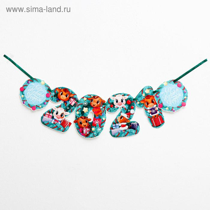 "Garland on the ribbon ""new 2021, children,"" 16.5 x 21 cm"