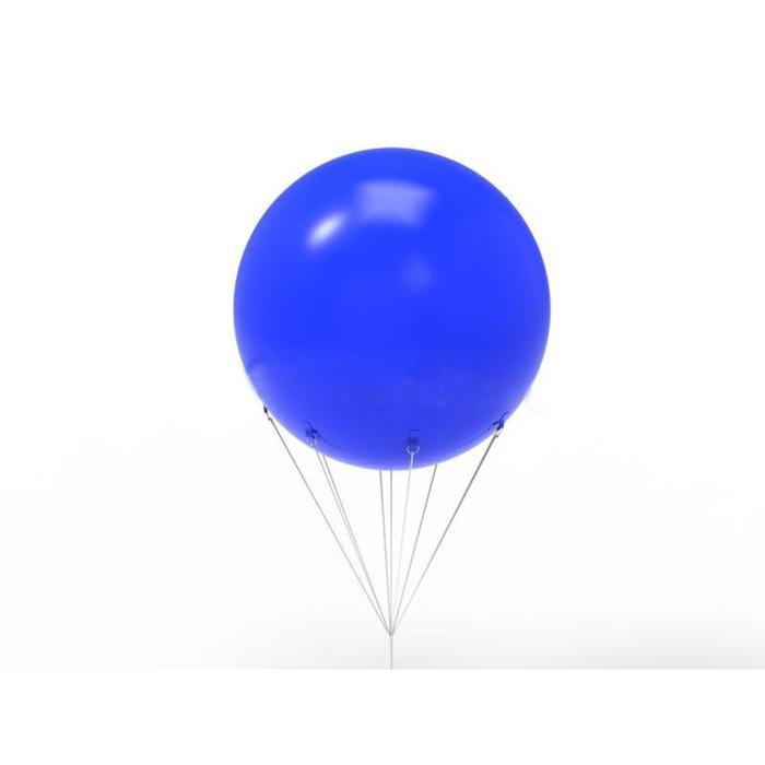 Шар воздушный 1.5 м, цвет синий - фото 953135