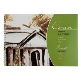 Альбом для эскизов А3, ЗХК «Сонет», 30 листов, 150 г/м², на гребне