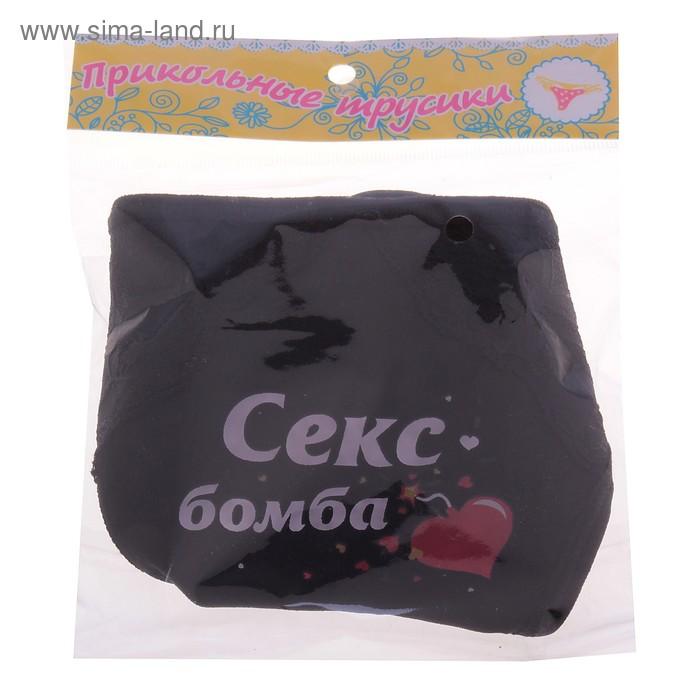 intim-atributika-optom-molodaya-i-stroynaya-pizda