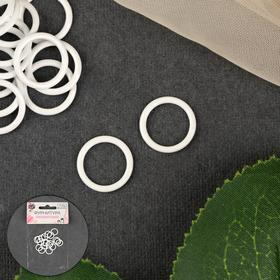 Ring for straps of iron 1cm (neb 20pcs price for nab) white AU