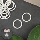 Кольцо для бретелей, 15 мм, цвет белый
