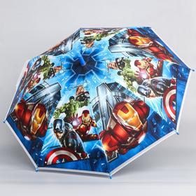 Зонт детский, Мстители, 8 спиц d=87см
