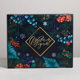 Складная коробка «Новогоднее волшебство», 31,2 × 25,6 × 16,1 см