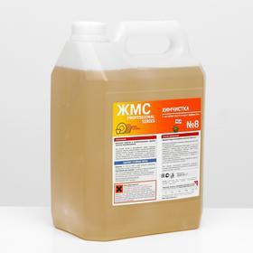 Профессиональное чистящее средство для химчистки ковров, 5л