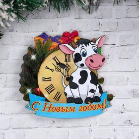 Ключница 'С Новым Годом!' пятнистый телёнок, часы Ош