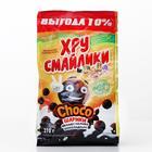 "Corn balls ""Hrustalike"" chocolate-370 g"