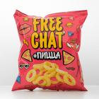 Corn snacks FREE CHAT with taste of pizza, 50 g