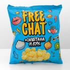 Corn snacks FREE CHAT with taste of sour cream and onion, 50 g