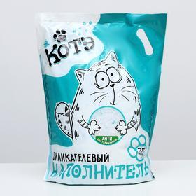 """Наполнитель силикагелевый """"КОТЭ"""" антибактериальный, 7,5 л"""
