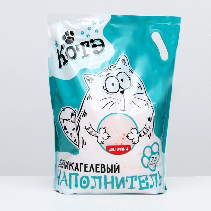 """Наполнитель силикагелевый """"КОТЭ"""" цветочный, 7,5 л"""