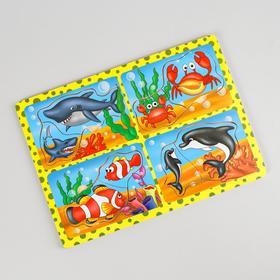 Детская развивающая игра пазл-рамка «Мамы и Малыши», дерево, 29,5×21×0,8, МИКС