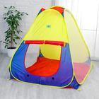 """Children's play tent """"Cone"""", polyester, 102х102х112см 275-016"""