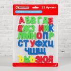 Alphabet magnets 29х21х0,7cm 896-041
