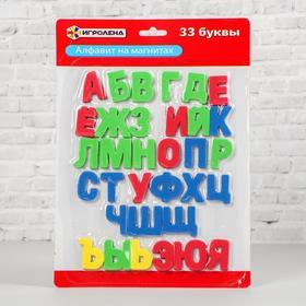 Alphabet magnets 29x21x0,7cm 896-041