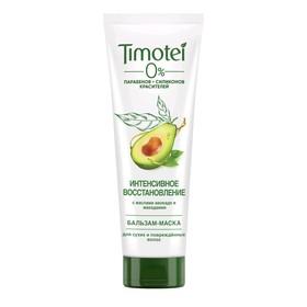 Бальзам-маска для волос Timotei, интенсивное восстановление, для сухих волос, 200 мл