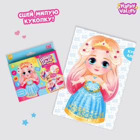 """HAPPY VALLEY sewing Kit """"Sew-sew"""" Doll """"Alina"""""""