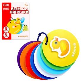 Игра на липучках «Весёлые липучки. Учим цвета»