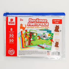 """Developing toy """"Funny Velcro. Studying animals around the world"""" Do it yourself"""