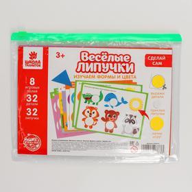 Игра на липучках «Весёлые липучки. Изучаем формы и цвета» Сделай сам