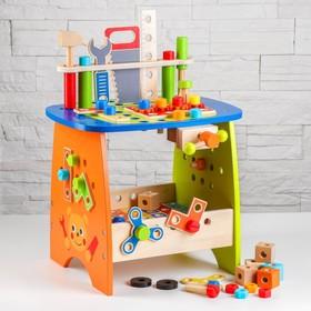 Игровой набор «Столярная мастерская», 89 деталей, 79 × 29,5 × 31 см