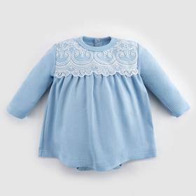 """Платье-боди Крошка Я """"Ретро"""", голубой, рост 80-86 см"""