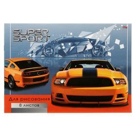 Эскизник А4, 8 листов на скрепке «Ярко-жёлтое авто», бумажная обложка, блок 100 г/м2