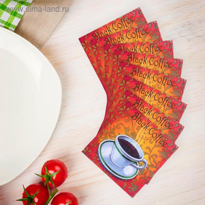 Салфетки бумажные (набор 20 шт) 33*33 см Чашечка кофе