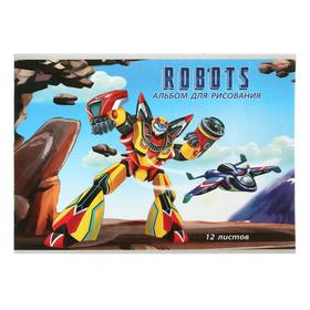 Альбом для рисования А4, 12 листов на скрепке «Воинственный робот», бумажная обложка, блок 100 г/м2