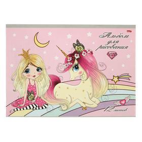 Альбом для рисования А4, 12 листов на скрепке «Единорог и принцесса», бумажная обложка, блок 100 г/м2