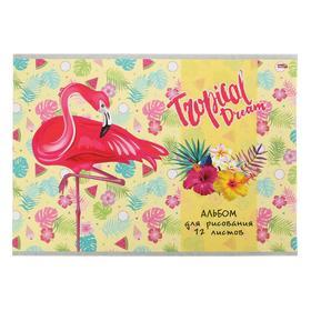 Альбом для рисования А4, 12 листов на скрепке «Фламинго с цветами-1», бумажная обложка, блок 100 г/м2