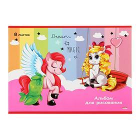 Альбом для рисования А4, 8 листов на скрепке «Мечтательные лошадки», обложка мелованный картон, тиснение лён, блок 100 г/м2