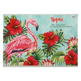 Альбом для рисования А4, 20 листов на скрепке «Фламинго с цветами 2», бумажная обложка, блок 100 г/м2