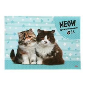 Эскизник А4, 24 листа на скрепке «Котятки», бумажная обложка, блок 100 г/м2