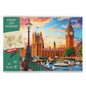 Альбом для рисования А4, 24 листа на скрепке «Вид на дворец», бумажная обложка, блок 100 г/м2