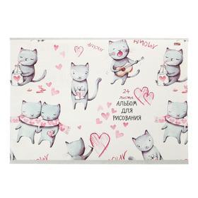 Альбом для рисования А4, 24 листа на скрепке «Жизнь котиков-1», бумажная обложка, блок 100 г/м2