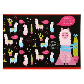 Альбом для рисования А4, 24 листа на скрепке «Ламы и кактусы», обложка мелованный картон, блок 100 г/м2