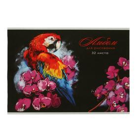 Альбом для рисования А4, 32 листа на скрепке «Попугай на цветах», бумажная обложка, блок 100 г/м2