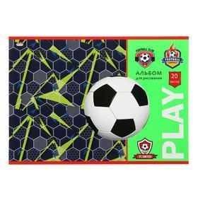 Альбом для рисования «Футбольный дизайн-3», А4, 20 л *