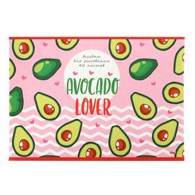 Альбом для рисования А4, 40 листов на скрепке «Любитель авокадо», бумажная обложка, блок 100 г/м2