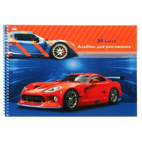 Альбом для рисования А4, 24 листа на гребне «Быстрые машины 1», картонная обложка, блок 100 г/м2, МИКС