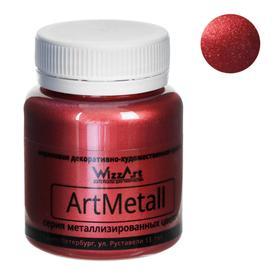 Краска акриловая Metallic 80 мл, WizzArt, Винно-красный металлик WM11