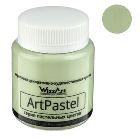 Краска акриловая Pastel 80 мл, WizzArt, Зеленый окись хрома пастельный WA9