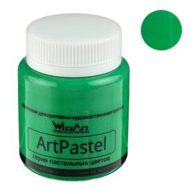 Краска акриловая Pastel 80 мл, WizzArt, Зеленый темный пастельный WA8