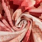 Штора портьерная Этель «Памир» 230х270 см - фото 660132