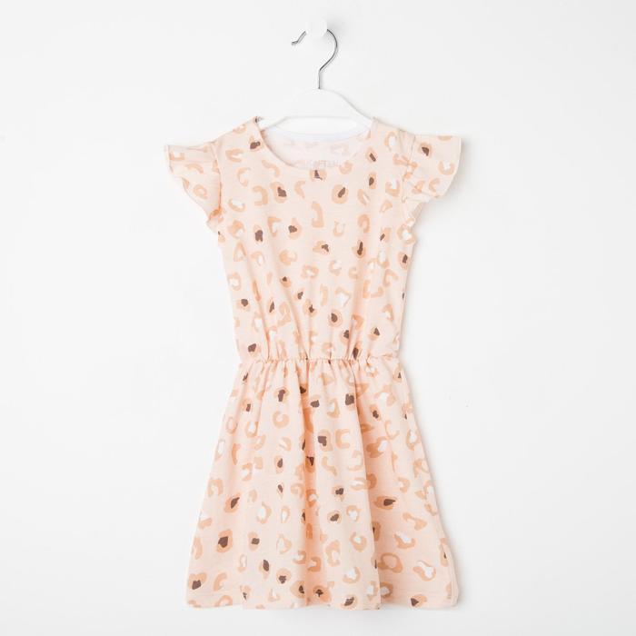 "Платье для девочки KAFTAN ""Леопард"" р.30 (98-104), бежевый - фото 76352167"