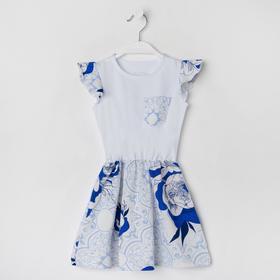 """Платье для девочки KAFTAN """"Вдохновение"""" р.32 (110-116), белый"""