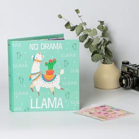 Фотоальбом для творчества No Drama Llama